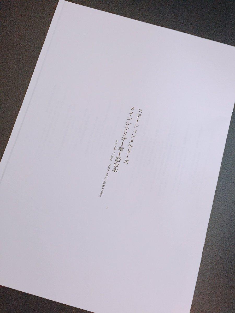 イコラブ 山本 杏奈