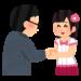 人生で初めて握手会行こうと思うんですが、皆さんは全握、個握それぞれどれくらい積んでますか?