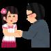【イコラブ全国握手会】福岡県:JR博多シティ 握手会ツイレポまとめ