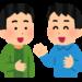 【話題】HKTの5期がお披露目 イコラブの最終で落ちた子は  HKTの5期で受かってる
