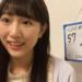 【イコラブ 姉妹グループオーディション】SKE最終までいった57番ちゃん性格良さそうと話題に(動画有)