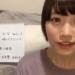 【姉妹グループオーディション】37番オーディション十数回落ちてるらしいけど何がダメなんだろうな (動画)