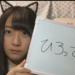 【姉妹グループオーディション】73番からしちゃん 今日はネコ耳配信かわいい!(メガネもかわいい)動画有