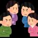 【話題】姉妹グループオーディション合格者 13人が判明か!?