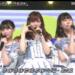 【動画】ミュージックステーション 指原莉乃卒業前ラスト出演 19/04/26