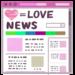 6月21日定期公演 =LOVE Official Fan Club会員様限定 生配信決定!!