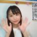 2019/06/26 イコラブSHOWROOM配信【終了:・山本杏奈】