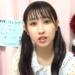 2019/08/17 イコラブSHOWROOM配信 大場花菜・音嶋莉沙・山本杏奈